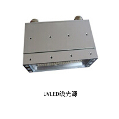 UVLED线光源(用于印刷预固化,液晶封边等)