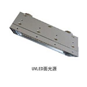 UVLED面光源(用于胶印、凹印、丝印、PCB固化)